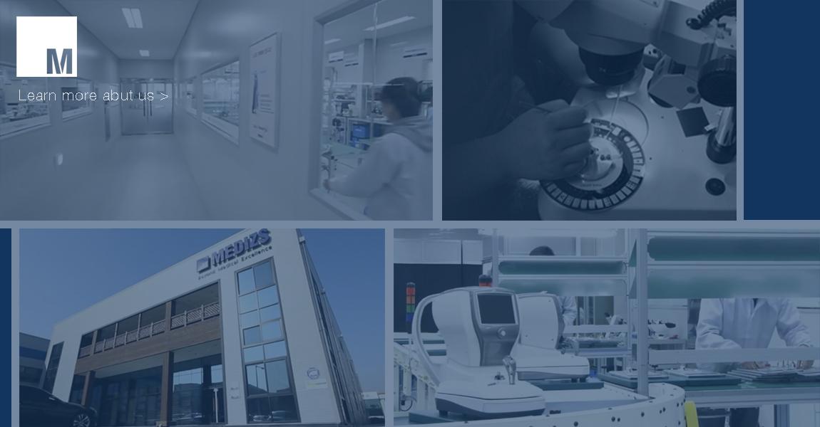 About Medizs Inc.